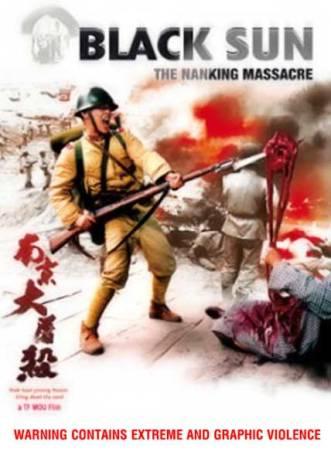 Black_Sun_The_Nanking_Massacre_Poster